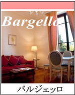 Bargello_3