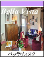 Bella_vista