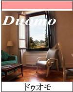 Duomo_3_3