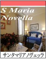 Santa_maria_novella