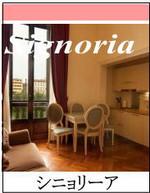 Signoria_3