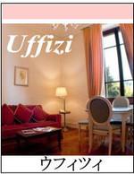 Uffizi_3